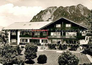AK / Ansichtskarte Oberstdorf Haus Katharina Pension Gaestehaus Alpen Kat. Oberstdorf