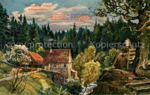 AK / Ansichtskarte Welzheim Welzheimer Wald Klingenmuehle Kat. Welzheim
