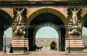 AK / Ansichtskarte Paris Le Louvre Entree de la Place du Carrousel Kat. Paris