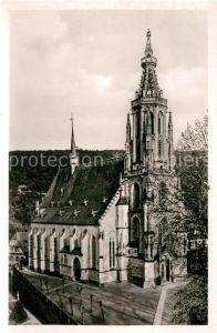 AK / Ansichtskarte Meisenheim Glan Schlosskirche Kat. Meisenheim