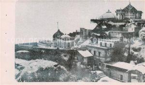 AK / Ansichtskarte Mount Abu Achalgarh Temple Kat. Mount Abu