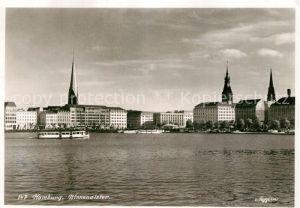 AK / Ansichtskarte Hamburg Binnenalster Kat. Hamburg