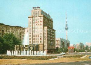 AK / Ansichtskarte Berlin Strausberger Platz Wasserspiele Fernsehturm Hauptstadt der DDR Kat. Berlin