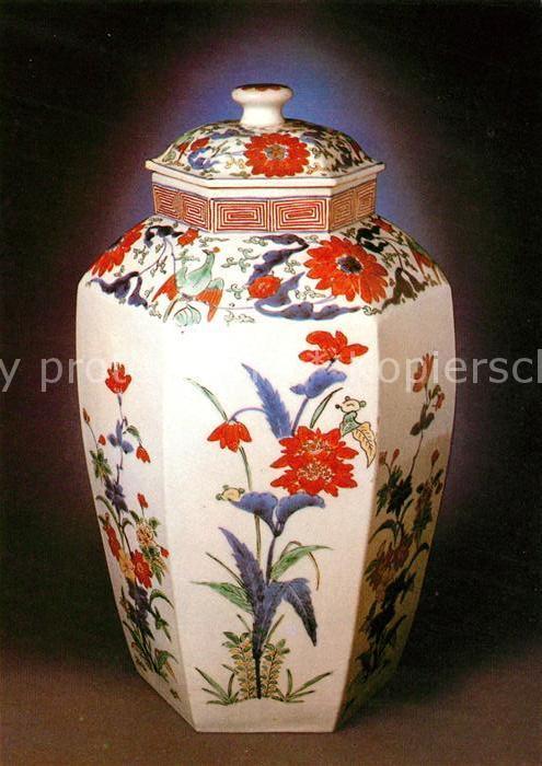 AK / Ansichtskarte Vase Deckelvase Kakiemon Stil Porzellan Japan um 1675 1710 Kat. Handwerk