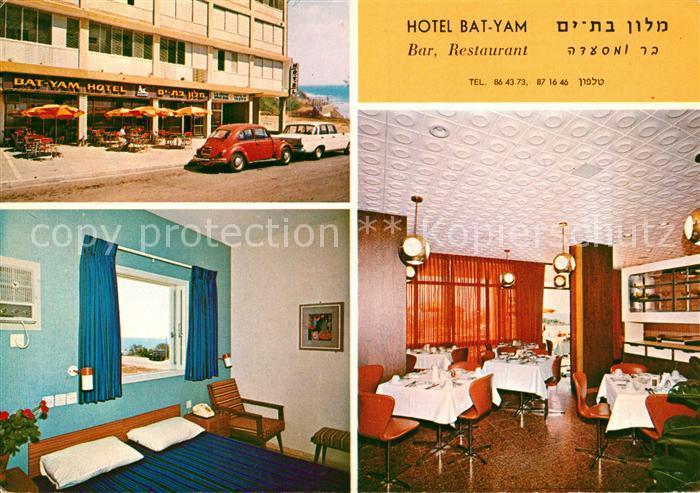 AK / Ansichtskarte Bat Yam Hotel Bar Restaurant Bat Yam Kat. Bat Yam