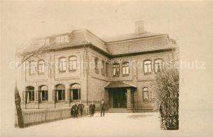 AK / Ansichtskarte Eschede Privathaus Ak  Kat. Eschede