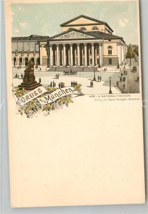 AK / Ansichtskarte Muenchen Hof Theater National Theater Denkmal Kat. Muenchen