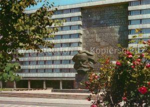 AK / Ansichtskarte Karl Marx Stadt Karl Marx Universitaet Kat. Chemnitz