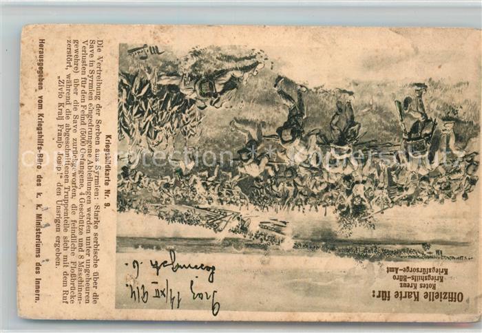 AK / Ansichtskarte Belgrad Serbien Kriegsbildkarte Vertreibung der Serben aus Syrmien Kat. Serbien