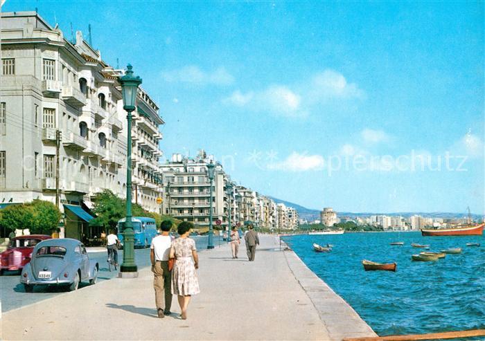 AK / Ansichtskarte Thessaloniki Hotel Mediterranean Le Quai Kat. Thessaloniki