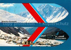 St Jakob Defereggen Skigebiet Brunnalm Ortsansicht Kat. St. Jakob in Defereggen