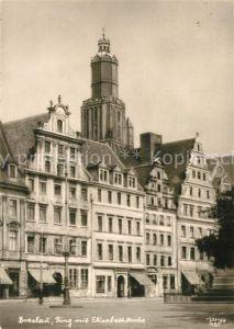 Breslau Niederschlesien Ring mit Elisabethkirche Kat. Wroclaw
