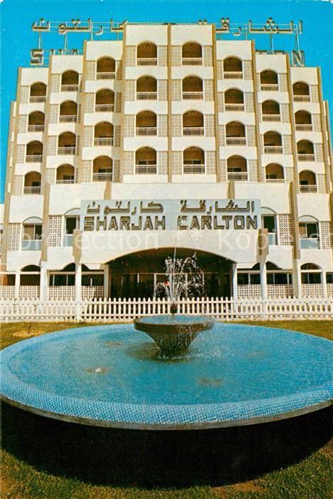 Sharjah  Front view of Carlton Hotel Fountain Kat. Sharjah