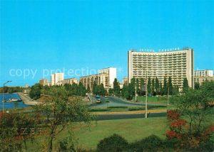 AK / Ansichtskarte Kiev Kiew Slavutich Hotel