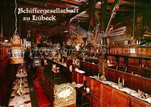 AK / Ansichtskarte Restaurant Hotel Schiffergesellschaft zu Luebeck  Kat. Gastwirtschaft