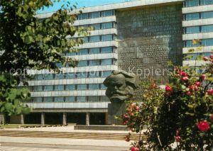 AK / Ansichtskarte Karl Marx Stadt Karl Marx Monument Kat. Chemnitz