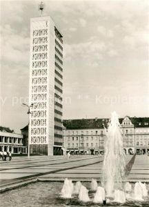 AK / Ansichtskarte Neubrandenburg Hochhaus am Karl Marx Platz Springbrunnen Kat. Neubrandenburg