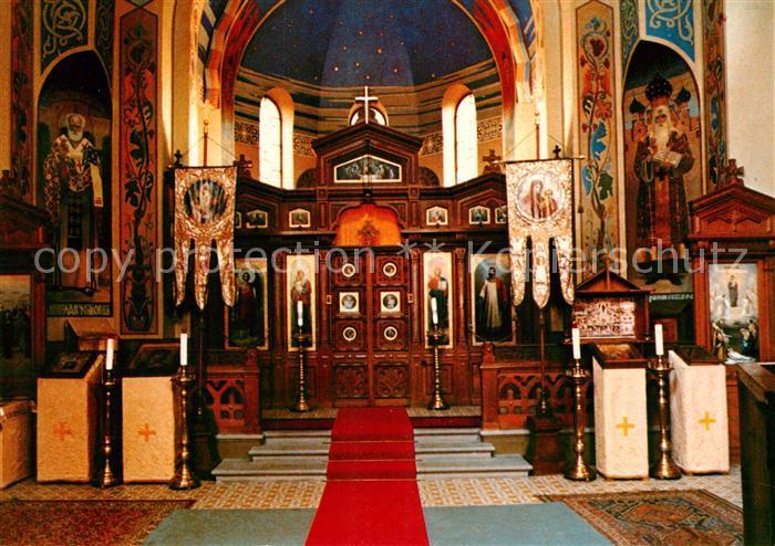 AK / Ansichtskarte Russische Kirche Kapelle Bad Kissingen  Russische Kirche Kapelle Kat. Gebaeude