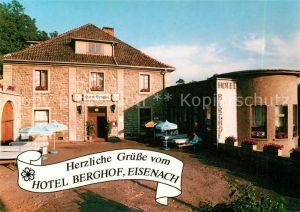AK / Ansichtskarte Eisenach Thueringen Hotel Berghof am Burschenschaftsdenkmal Eisenach Thueringen Kat. Eisenach