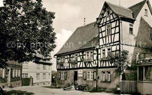 Neunkirchen Odenwald Gasthaus Zur Neunkircher Hoehe Neunkirchen Odenwald Kat. Modautal