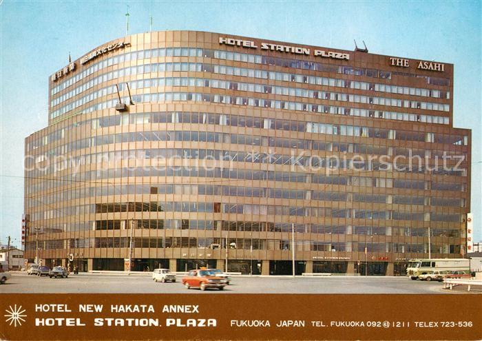 AK / Ansichtskarte Fukuoka Hotel New Hakata Annex Station Plaza Fukuoka Kat. Fukuoka