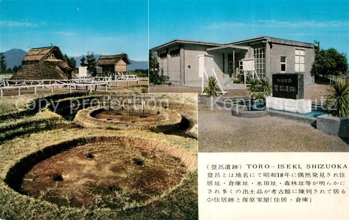AK / Ansichtskarte Shizuoka Toro Iseki Shizuoka Kat. Shizuoka