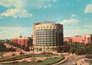 AK / Ansichtskarte Swerdlowsk_Jekaterinburg Hotel Iset Swerdlowsk Jekaterinburg