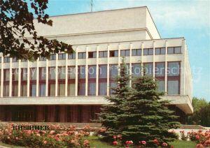 AK / Ansichtskarte Chisinau_Kichinev Oktombrie Palast Chisinau Kichinev