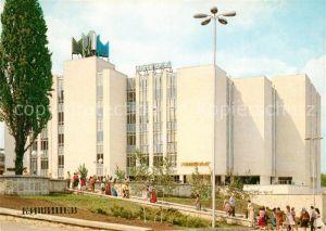 AK / Ansichtskarte Chisinau_Kichinev Zentrales Kaufhaus Chisinau Kichinev