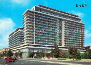 AK / Ansichtskarte Baku Hotel Azerbaijan Baku Kat. Baku