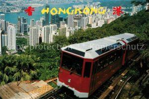 AK / Ansichtskarte Hongkong Peak Tramway Hongkong
