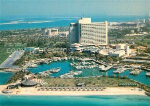 AK / Ansichtskarte Abu_Dhabi Inter Continental Hotel Abu_Dhabi