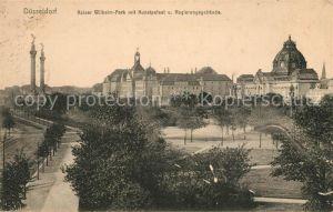 AK / Ansichtskarte Duesseldorf Kaiser Wilhelm Park Kunstpalast Regierungsgebaeude Duesseldorf