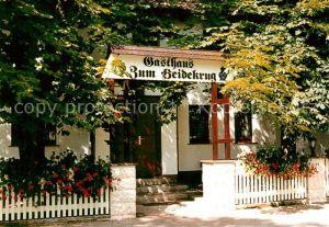 AK / Ansichtskarte Oberjuenne Gasthaus Zum Heidekrug Oberjuenne