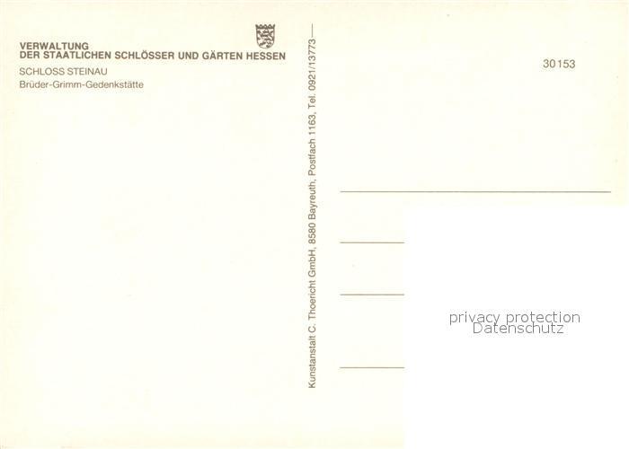 AK / Ansichtskarte Steinau_Strasse Schloss Brueder Grimm Gedenkstaette Steinau_Strasse 1