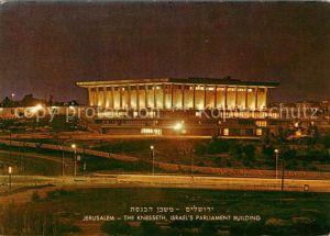 AK / Ansichtskarte Jerusalem_Yerushalayim The Knesseth Israels Parliament Building at night Jerusalem_Yerushalayim