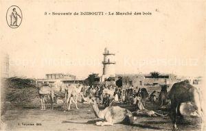 AK / Ansichtskarte Djibouti Marche des bois Djibouti