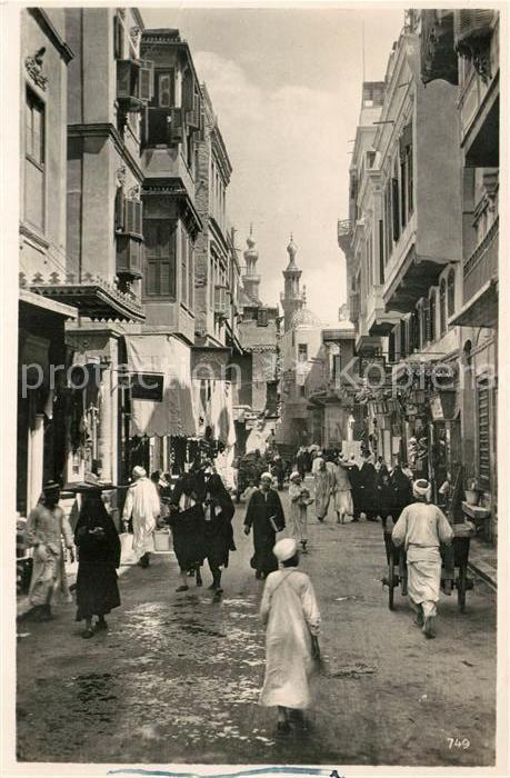 AK / Ansichtskarte Cairo_Egypt Old Cairo Street  Cairo Egypt