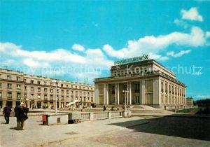 AK / Ansichtskarte Rzeszow Dom Kultury WSK Kulturzentrum Rzeszow