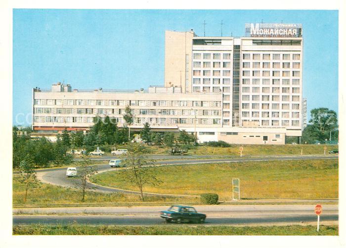 AK / Ansichtskarte Moskau Hotel Moschajskaja Moskau