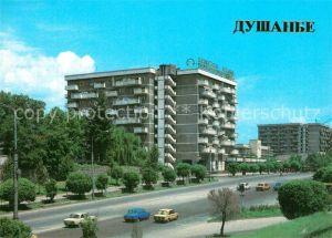 AK / Ansichtskarte Dushanbe Putovsky Street Dushanbe