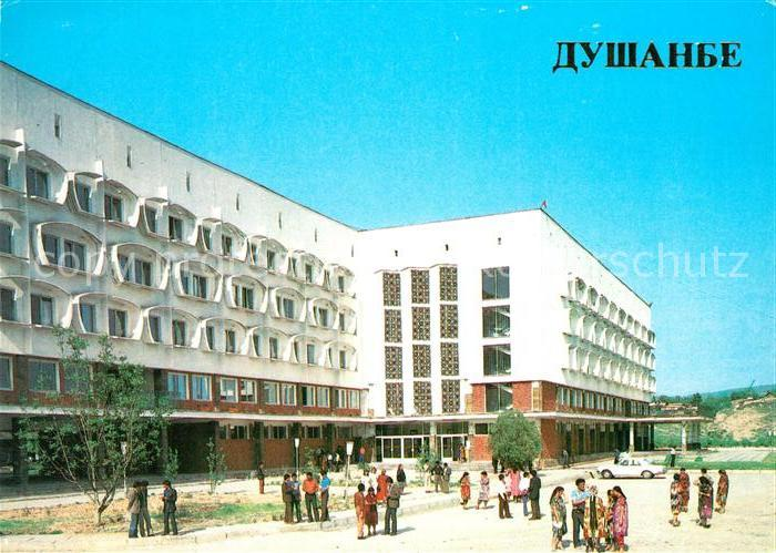 AK / Ansichtskarte Dushanbe Lenin State University Dushanbe