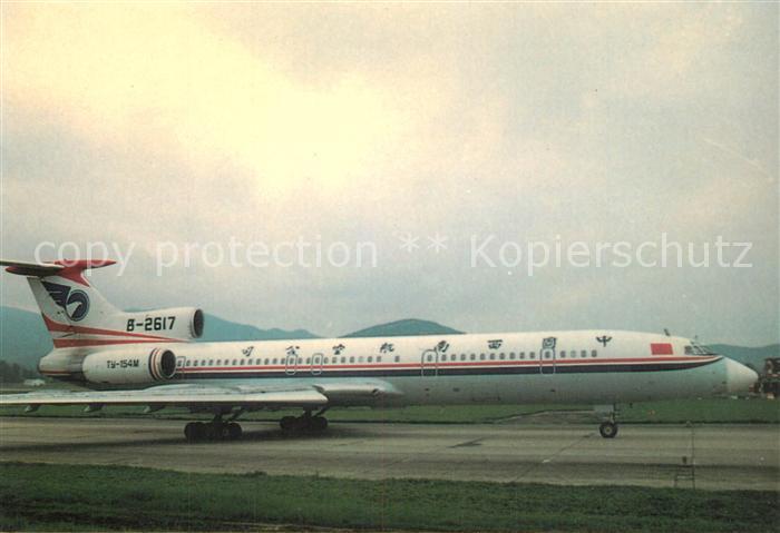 AK / Ansichtskarte Flugzeuge_Zivil China Southwest Airlines Tupolev TU 154M EAH89 Flugzeuge Zivil