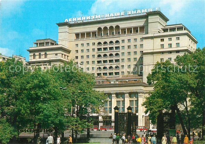 AK / Ansichtskarte Moskau Hotel Moskau