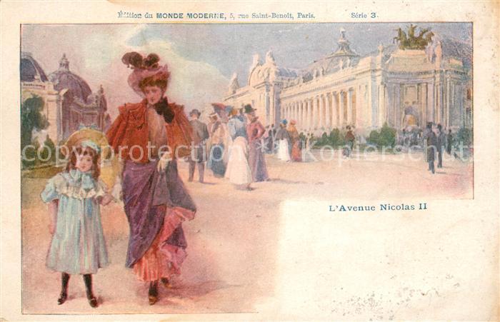 AK / Ansichtskarte Paris Avenue Nicolas II Paris