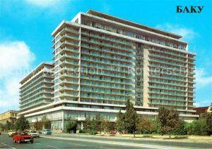 AK / Ansichtskarte Baku Hotel Azerbaijan Baku