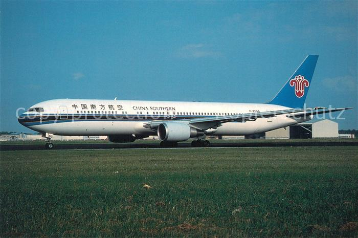 AK / Ansichtskarte Flugzeuge_Zivil China Southern Boeing 767 31B ER B 2565 Flugzeuge Zivil