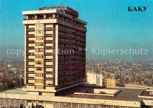 AK / Ansichtskarte Baku Hotel Moskva Baku