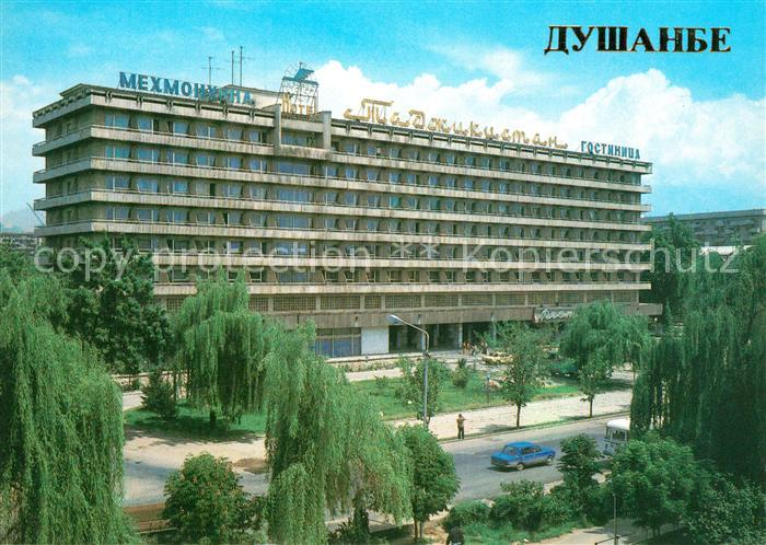 AK / Ansichtskarte Dushanbe Tajikistan Hotel Dushanbe