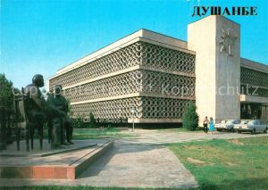 AK / Ansichtskarte Dushanbe House of the Writers Union of Tajikistan Monument to M. Gorky and S. Aini Dushanbe